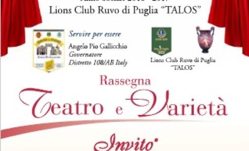 Sabato 25 MARZO 2017 ore 19,30  – UNA GATTA A MEZZANOTTE          Spettacolo Teatrale pro  raccolta fondi   del   Lions Club Ruvo di Puglia Talos